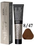 Estel Professional De Luxe Silver Стойкая крем-краска для седых волос 8/47, 60 мл.