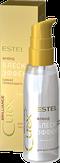 Estel Professional Curex Brilliance Флюид-блеск для волос с термозащитой 100 мл.