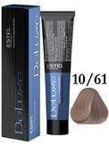 Estel Professional De Luxe Стойкая крем-краска 10/61, 60 мл.