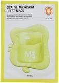 A'Pieu Cicative Magnesium Sheet Mask Тканевая маска для лица питательная с магнием