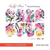 Lucky Rose Слайдер-дизайн Minic 64