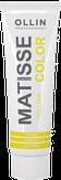 Ollin MATISSE Color Пигмент прямого действия Желтый 100 мл.