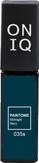 ONIQ Гель-лак для ногтей PANTONE 035s, цвет Midnight navy OGP-035s