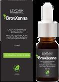 BrowXenna Масло для роста ресниц и бровей