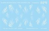 BPW Style Слайдер дизайн градиент Белые листья