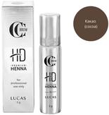 СС Brow HD Premium Henna Хна для бровей какао 5 гр.
