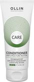 Ollin CARE Кондиционер для восстановления структуры волос 200 мл.