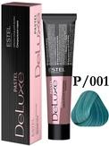 Estel Professional De Luxe Pastel Краска-уход для пастельного окрашивания бирюза 60 мл.
