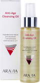 Aravia Гидрофильное масло для умывания с витаминным комплексом А,Е,F Anti-Age Cleansing Oil 110 мл.