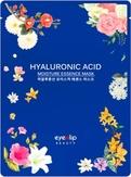 Eyenlip Hyaluronic Acid Moisture Essence Mask Увлажняющая тканевая маска для лица с гиалуроновой кислотой