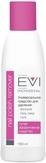 EVI Professional Универсальное средство для снятия всех видов лака (лака, гель-лака, биогеля, искусственных ногтей), 150 мл. 005-033