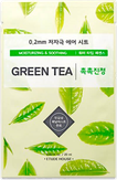 Etude House Therapy Air Mask Green Tea Тканевая маска с экстрактом зеленого чая
