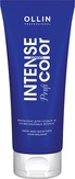 Ollin INTENSE Color Бальзам для седых и осветленных волос 200 мл.
