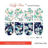 Lucky Rose Слайдер-дизайн Minic 8