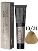 Estel Professional De Luxe Silver Стойкая крем-краска для седых волос 10/31, 60 мл.