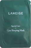 Laneige Cica Sleeping Mask Ночная восстанавливающая маска 3 мл.