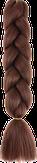 HIVISION Канекалон для афрокосичек коричневый А37