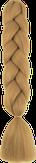 HIVISION Канекалон для афрокосичек золотой А21