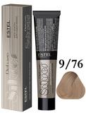 Estel Professional De Luxe Silver Стойкая крем-краска для седых волос 9/76, 60 мл.