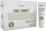 Ollin FULL FORCE Успокаивающая сыворотка для чувствительной кожи головы 15 мл./ 1 ампула