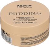 Kapous Текстурирующий пудинг для укладки волос экстра сильной фиксации «Pudding Creator» 100 мл