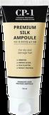 Esthetic House CP-1 Premium Silk Ampoule Несмываемая сыворотка для волос 150 мл.