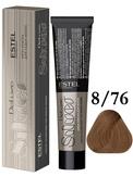 Estel Professional De Luxe Silver Стойкая крем-краска для седых волос 8/76, 60 мл.