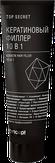 Concept Кератиновый филлер 10 в 1 для волос 100 мл.