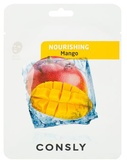 Consly Тканевая маска питательная с экстрактом манго