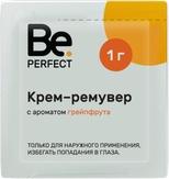 BePerfect Крем-ремувер с ароматом грейпфрута 1 гр.