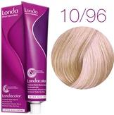 Londa Color Стойкая крем-краска 10/96 яркий блонд сандрэ фиолетовый, 60 мл,