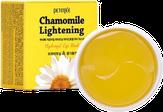 Petitfee Chamomile Lightening Hydrogel Eye Patch Гидрогелевые патчи для глаз с экстрактом ромашки 60 шт.