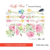 Lucky Rose Слайдер-дизайн Minic 62