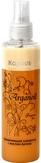 Kapous Увлажняющая сыворотка с маслом арганы «Arganoil» 200 мл