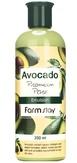 FarmStay Антивозрастная эмульсия с экстрактом авокадо 350 мл.