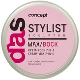 Concept Крем-воск для волос 7 в 1, 85 мл.