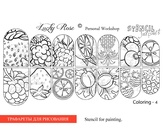 Lucky Rose Слайдер-раскраска Stencil Coloring-4
