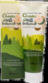Elizavecca Milky Piggy Greentea Salt Body Scrub Скраб для тела с зеленым чаем 300 мл.