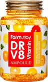 FarmStay Ампульная сыворотка с витаминами 250 мл.
