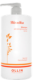 Ollin BioNika Шампунь для неокрашенных волос 750 мл.