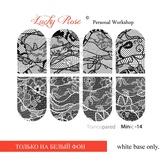 Lucky Rose Слайдер-дизайн Minic 14