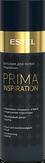Estel Professional Prima Inspiration Бальзам для волос, 200 мл.