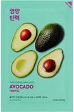 Holika Holika Pure Essence Mask Sheet Avocado Тканевая маска смягчающая с экстрактом авокадо