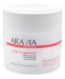 Aravia Organic Крем для тела увлажняющий лифтинговый Pink Grapefruit, 300 мл.