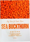 A'Pieu My Skin-Fit Sheet Mask Sea Buckthorn Тканевая маска для лица с экстатом облепихи