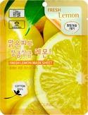 3W Clinic Fresh Lemon Mask Sheet Тканевая маска с экстратом лимона