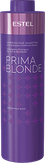Estel Professional Prima Blonde Серебристый шампунь для холодных оттенков блонд 1000 мл.