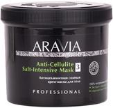 Aravia Organic Антицеллюлитная солевая крем-маска для тела 550 мл.