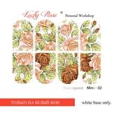Lucky Rose Слайдер-дизайн Minic 32