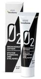 BrowXenna Краска для бровей и ресниц Oxygen О2 Black #2.07, 15 мл.